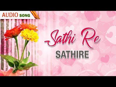 Sathi  Re   Kumar Sanjoy   Sathire   Bengali Latest Songs   Atlantis Music
