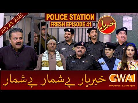 Khabaryar with Aftab Iqbal   Fresh Episode 41   24 July 2020   GWAI