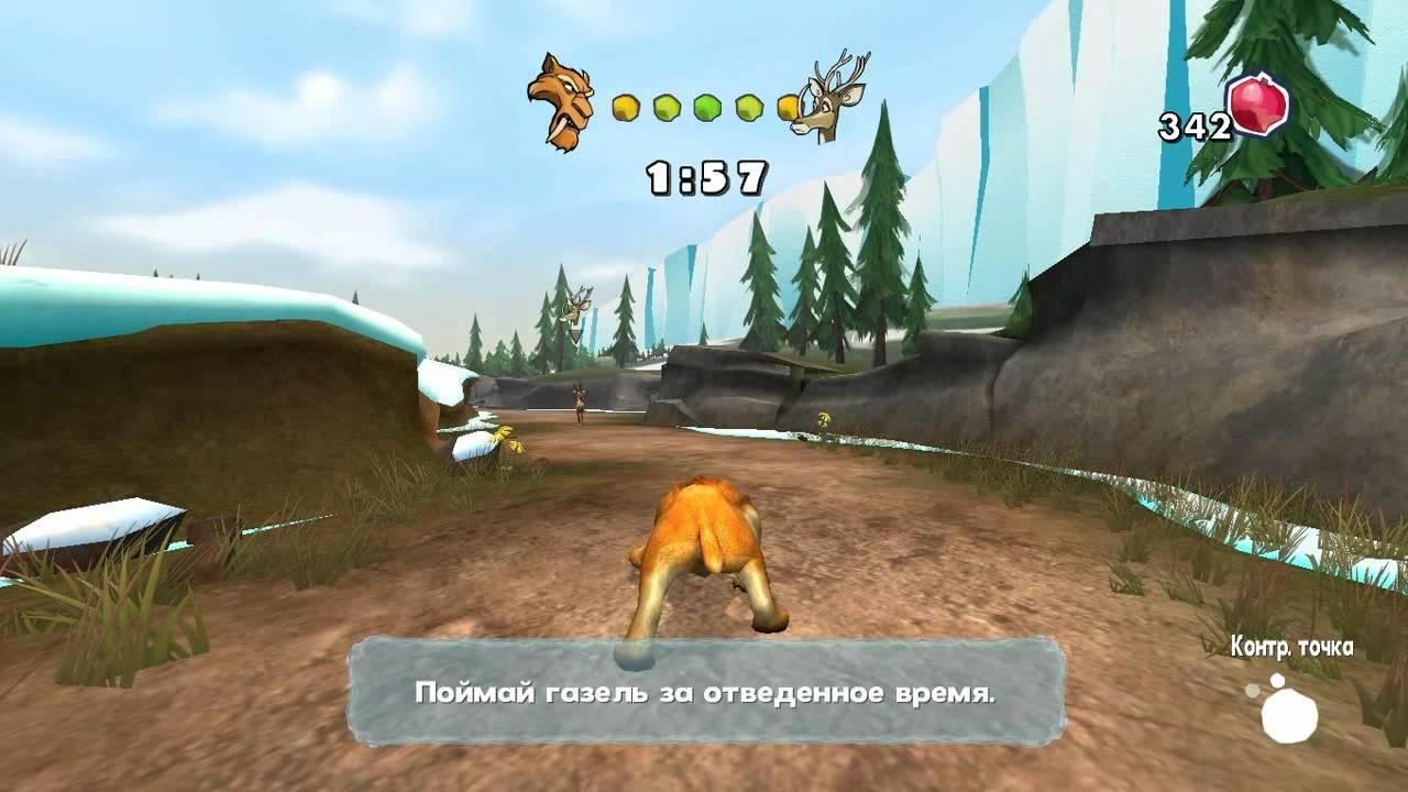 Скачать ice age 3: dawn of the dinosaurs (2009) pc | (repack от.
