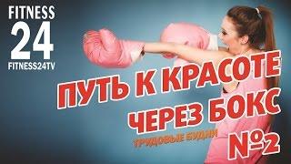 Взрывная эффективная тренировка для похудения №2