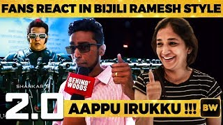 2.0 Official Teaser 3D - Fans React in BIJILI RAMESH Style at Sathyam Theatre | Rajinikanth |Shankar