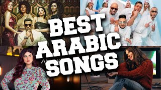 Top 50 Arabic Songs 2020 (April) - اغاني عربية