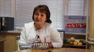 НОВОГОДНЯЯ ДИЕТА - Советы врача эндокринолога