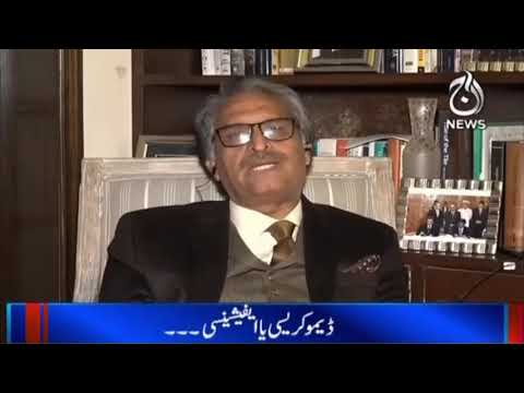 Aaj Rana Mubashir Kay Sath | America CPEC Ka Hissa Ban Sakta Hai ? 22 January 2021 | Aaj News |