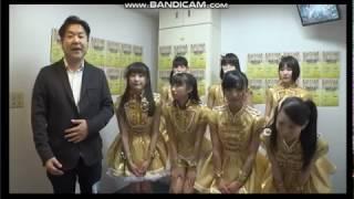 2018.2.4 3B junior ライブ@日テレらんらんホール2部より抜粋.