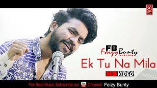 Ek Tu Na Mila Saari Dunya Mile Bhi  | Faizy Bunty Rendition | Best Cover 2020