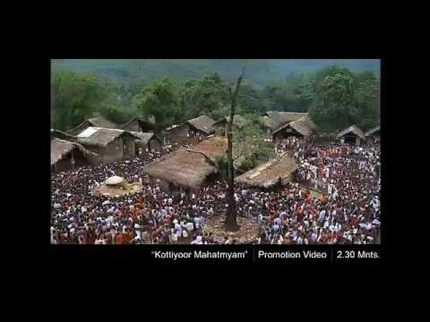'Sree Kottiyoor Mahatmyam' Documentary Teaser