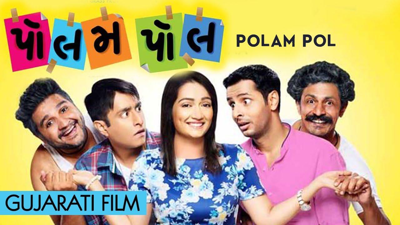 Paramount Gujarati - YouTube