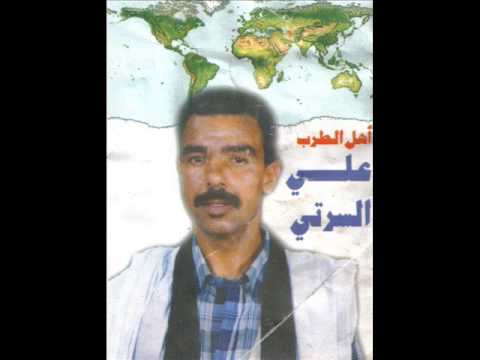 tarab hassani mp3