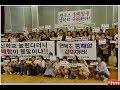17-0627 중랑구 면북초교 통폐합 반대 학부모회의