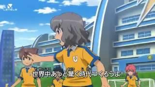Inazuma Eleven Go Strikers 2013 - Intro