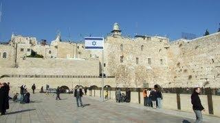 Иерусалим. Стена плача.(Это видео создано в редакторе слайд-шоу YouTube: http://www.youtube.com/upload., 2013-07-03T12:07:53.000Z)