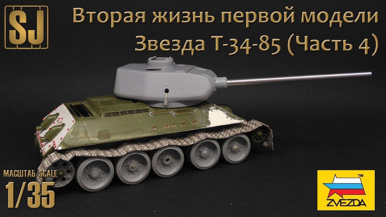 1/72 SUKHOI SU-33 FLANKER-D by ZVEZDA - YouTube