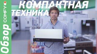 видео обзоры техники для дома