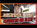 #외환거래 #거래연습 #00 MTS소개와 준비 #차트분석 - YouTube