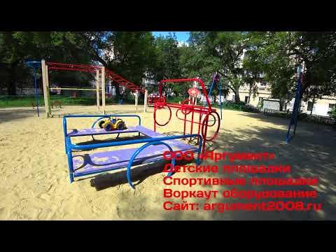 """Жилой Комплекс""""MUFARRAH - Восхитительный!""""из youtube.com · Длительность: 1 мин37 с"""