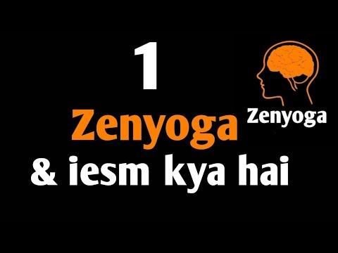 1.Zenyoga in hindi || Zenyoga aur iesm kya hai || Ashish Shukla from Deep Knowledge