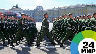 Более 4,5 тысяч военных приняли участие в параде Победы в Петербурге - МИР 24