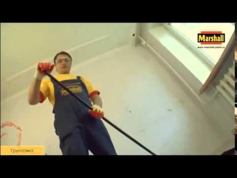 видео: Как самостоятельно покрасить потолок