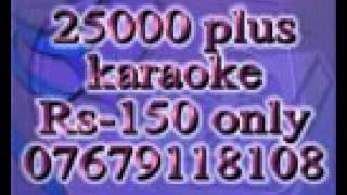Tomar Barir Samne Diye Karaoke