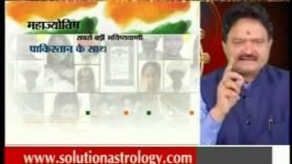 INDO PAK BORDER - MEGA PREDICTION I 23rd AUG - 2014 I MAHAJOTISH