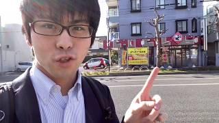 祝日なので平塚中原の小僧寿司でお寿司を買いました