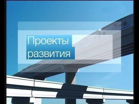 Проекты развития. РоссельхозБанк. Эфир от 28.02.2015