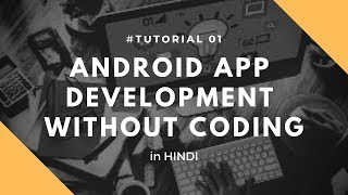 Thunkable Tutorial 01 - Android App Development using Block Programming | in Hindi