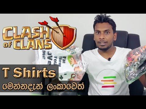 සිංහල Geek Review - Buy a COC Clash of clans T shirt in Sri lanka