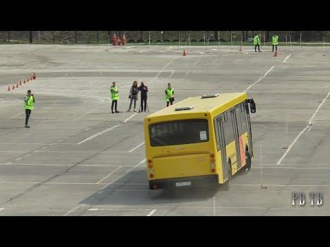 Соревнуются водители автобусов Рязани. РВ ТВ