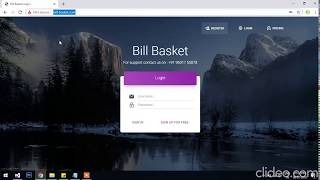 Bill basket guide | free invoicing software for small business