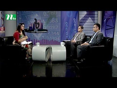 Market Watch   Episode 525   Stock Market and Economy Update   Talk Show