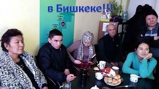 Подача Бизнеса iWoWwe в Бишкеке!