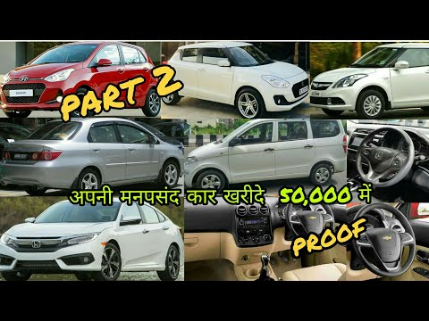 cheap car market in delhi | car kharido loan par | Finance available | saket market in delhi