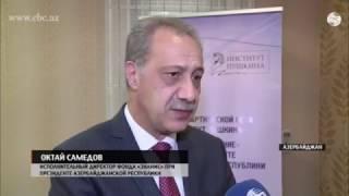 В Баку состоялась презентация Центра Партнерской сети