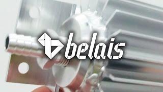 Радиатор охлаждения трансмиссионный — «Белайс»