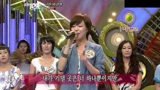 090913] BEG Ga-In Singing