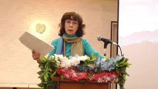 私達への神様の思い・松澤富貴子牧師・ワードオブライフ横浜