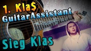 1 Kla Sieg Klas Урок под гитару
