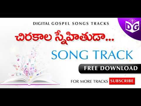 Chirakala Sneham Song track || Telugu Christian Audio Songs Tracks || Digital Gospel HD