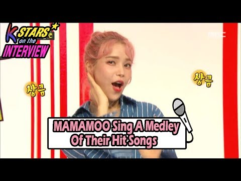[CONTACT INTERVIEW★] MAMAMOO Sing A Medley Of Their Hit Songs 20170709