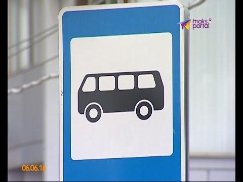 Работа общественного транспорта в Сочи меняет своё расписание