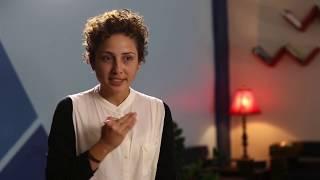 Fabiana: Mi Historia