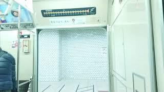 札幌市営地下鉄東西線 宮の沢行きに乗ってる気分を味わう動画(新さっぽろからひばりが丘まで)