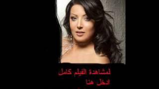 فيلم سميه الخشاب الفاضح حصري