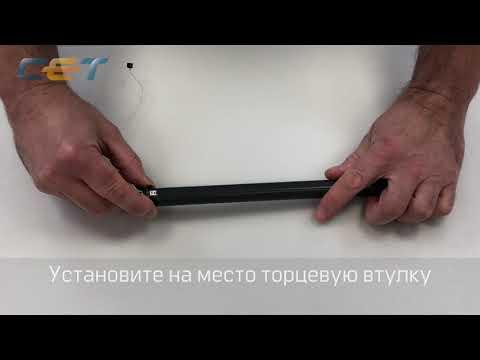 Снятие/установка фьюзера (печки), замена термопленки, резинового вала и бушингов HP LaserJet Pro M15