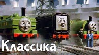 Мультфильмы Томас и друзья. Дизель снова проказнич...
