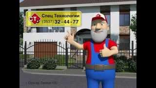 3d ролик для рекламы автоматических ворот(, 2015-06-23T15:46:26.000Z)