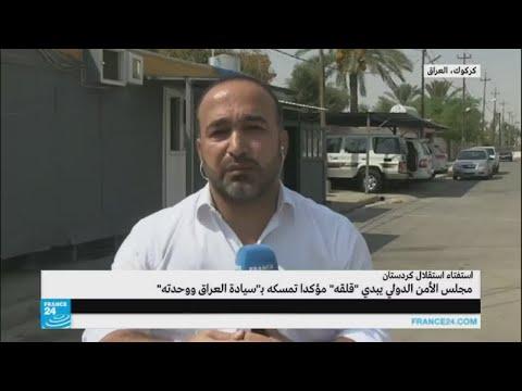 الأقليات في كركوك قلقة من استفتاء كردستان  - 18:22-2017 / 9 / 22