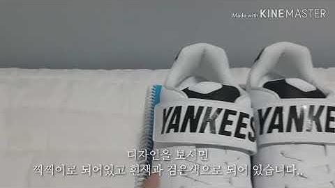 MLB키즈 벨트 운동화 후기❤/예담/후기/즐감❤